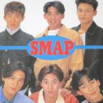 元SMAPのメンバーだけど質問ある?
